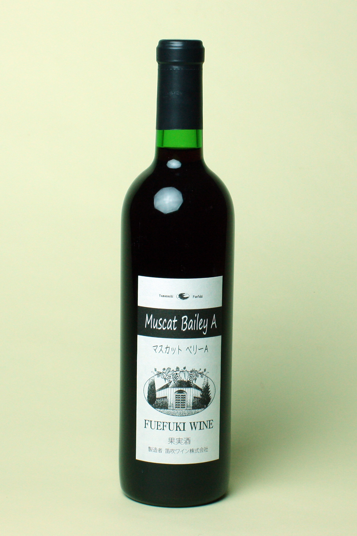 Muscat Berry A