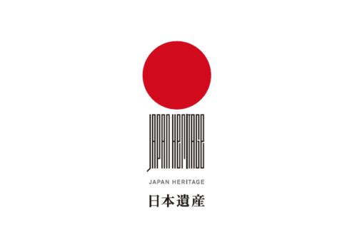日本遺産「葡萄畑が織りなす風景」をめぐるモニターツアー<笛吹市一宮エリア>参加者募集中です。